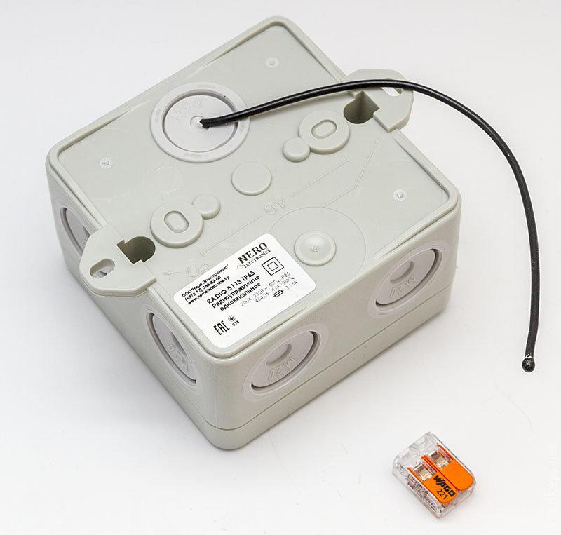Nero radio 8113 схема