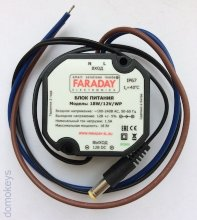 FARADAY 18W/12V/WP